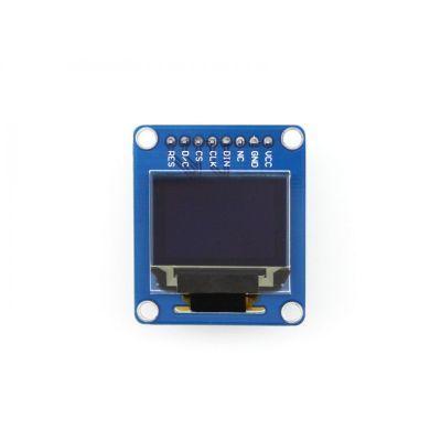 0.95 inch RGB OLED Screen