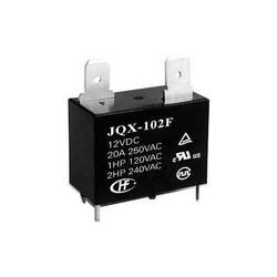 Robotistan - 12V 20A Single Pole Relay - JQX-120F