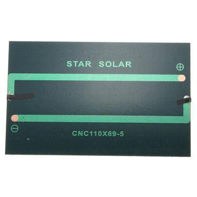 1.5 V500mA Solar Sell - Solar Panel 110x70mm