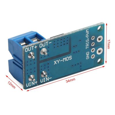 15A 400W PWM Supported MOSFET Swtiching Module