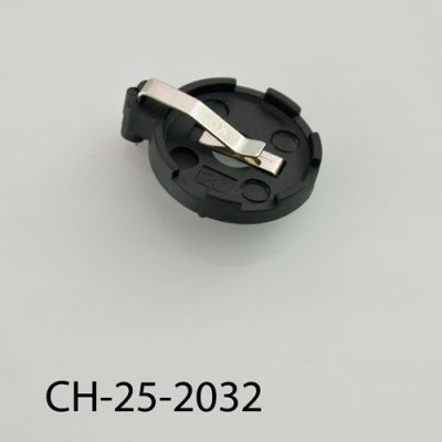 2032 Tipi Pil Tutucu - CH-25-2032