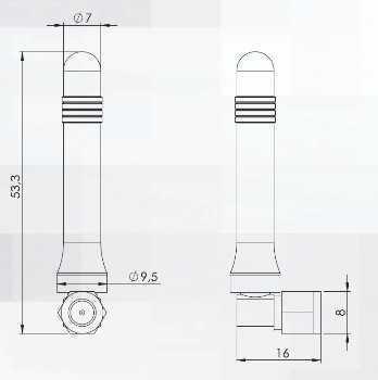 2J010 - Harici GSM Anten