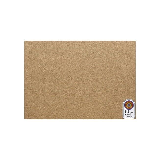 3.5mm Cardboard(45 pcs)