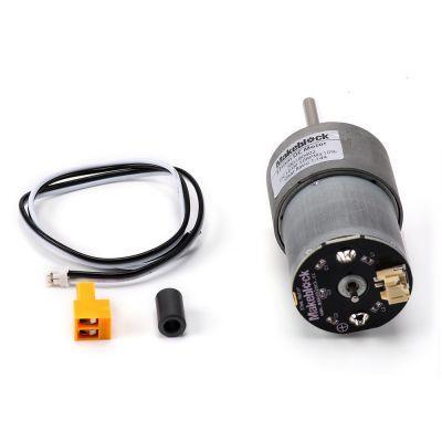 37mm DC Motor for Makeblock - 12V/50RPM