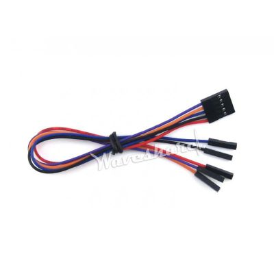 5-pin F-F Jumpler Cable