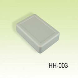50 x 35 x 15 Pocket Size Enclosure - HH-003 - Thumbnail