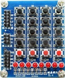 8 Led'li 4x4 Keypad Modül - Tuş Takımı Modül - Thumbnail