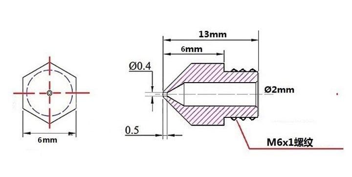 Nozzle 1-min.jpg (23 KB)