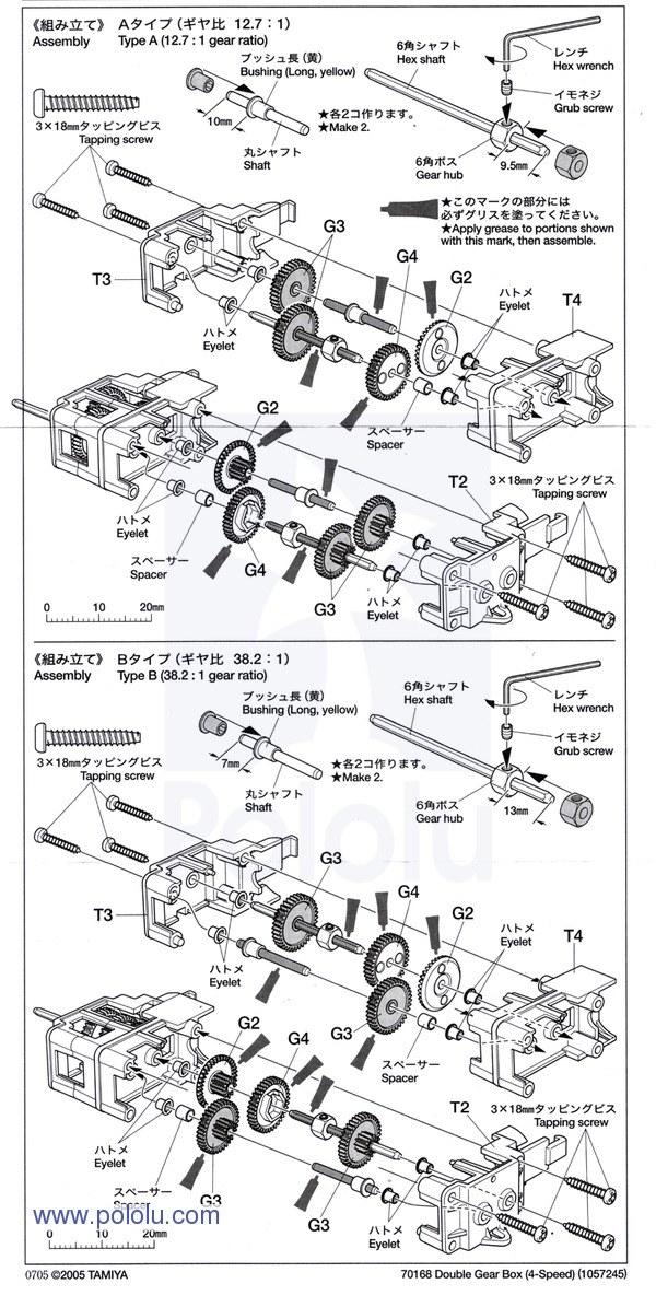 twin-motor gearbox kit
