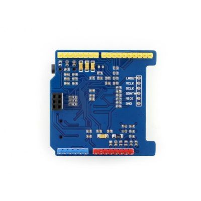 Arduino Müzik Shield'i - VS1053B