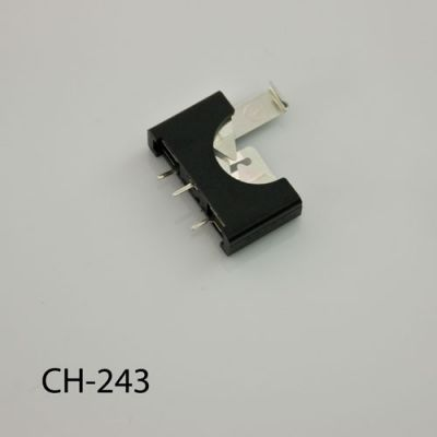 CH2032 Coin Cell Holder - 5.7x23.3x20.6mm