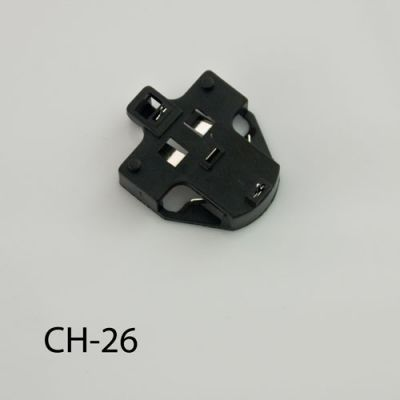 CH2032 Coin Cell Holder - CH-26-2032
