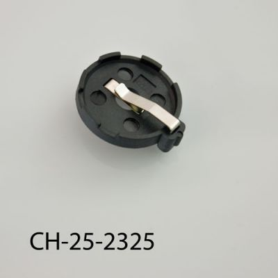 CH2325 Coin Cell Holder