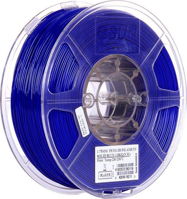Esun 1.75 mm Mavi PETG Filament - Solid Blue