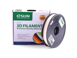 Esun 2.85 mm UV/Güneş Işığıyla Renk Değiştiren Filament - Griden Beyaza - Thumbnail
