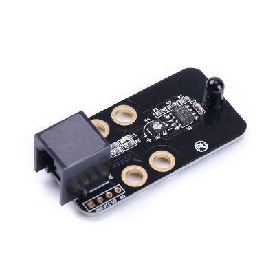 Flame Sensor - 11036