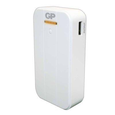 GP Taşınabilir Şarj Cihazı (PowerBank) 4200 mAh - GP541 (Beyaz)