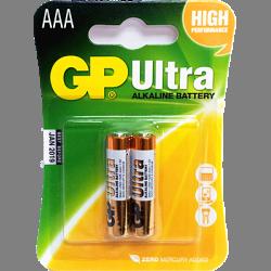 GP - GP Ultra 1.5 V AAA İnce Kalem Pil - 2′li (Kumanda Pili)