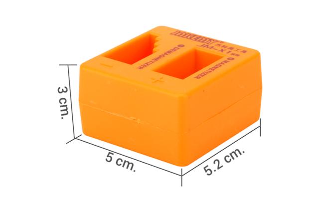 Jakemy Magnetizing Tool JM-X1