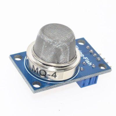 Metan Gaz (CNG) Sensör Kartı - MQ-4
