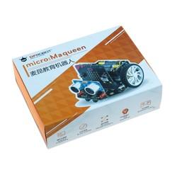 Micro: Maqueen Robot Platformu (Micro:Bit Dahil Değildir) - Thumbnail