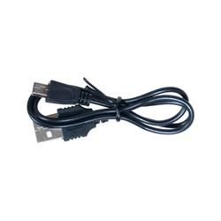 Mini USB Cable (Power Cable) - 50cm - Thumbnail