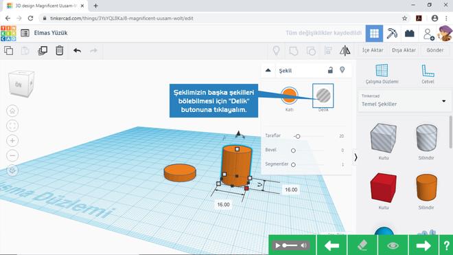 Online 3D Design Course (Middle School)