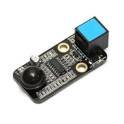 PIR Movement Sensor - 11010