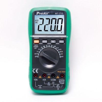 Proskit MT-1710 True-RMS Otomatik Seviyeli Dijital Multimetre