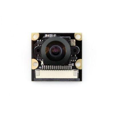 Raspberry Camera - Fish-eye Lens + Infrared LED Modul