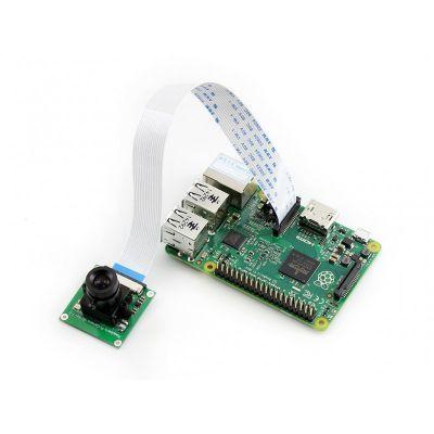 Raspberry Pi Kamera - Ayarlanabilir Fokus (B)