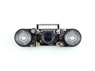 Raspberry Pi Kamera - Ayarlanabilir Fokus + Kızılötesi Led Modülü (F)