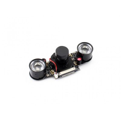 Raspberry Pi Kamera - IR-CUT