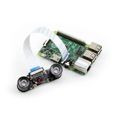 Raspberry Pi Kamera + Kızılötesi Led Modülü (E)