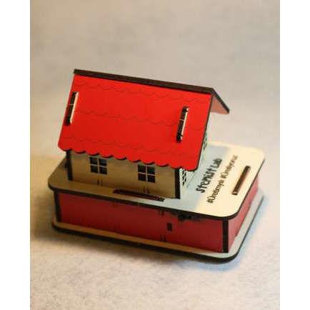 Stemist Box Wooden RGB House