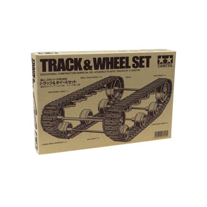 Tamiya Track and Wheel Set