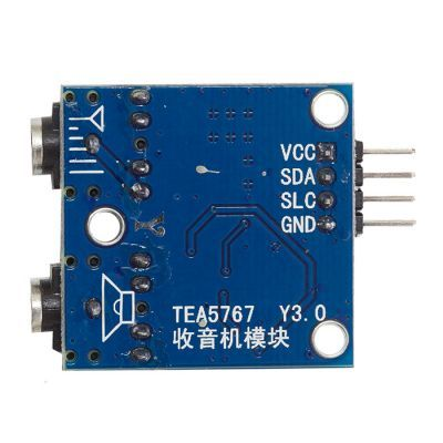 TEA5767 FM Stereo Radio Module