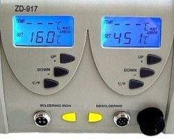 ZD-917 Isı Ayarlı Vakumlu Dijital Lehimleme İstasyonu (Havya) - Thumbnail