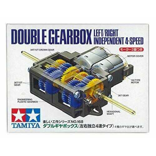Double Gearbox Kit - Tamiya 70168