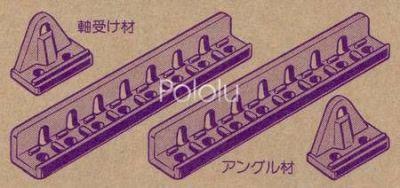 Universal Plate Set - PL-79